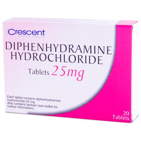 دیفن هیدررامین یکی از انواع آنتی هیستامین