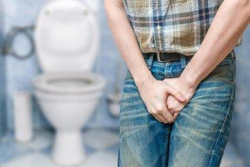پولیپ مثانه bladder polyps، علائم و روشهای درمان